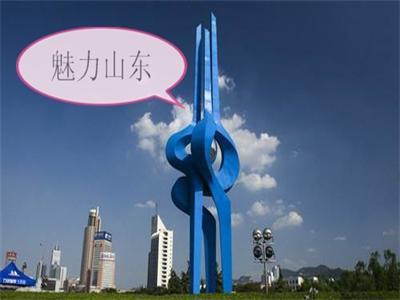 酷8网→魅力山东