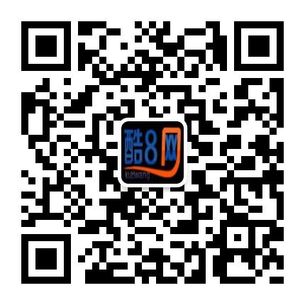 酷8网微信