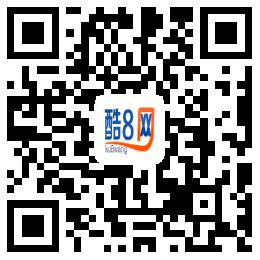酷8网手机端app